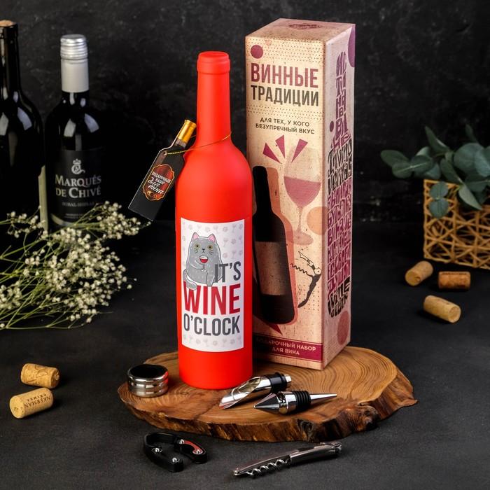 """Подарочный набор для вина """"It's wine o'clock"""", 32 х 7 см - фото 187761"""