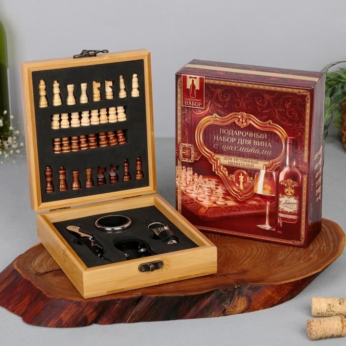 """Подарочные наборы для вина с шахматами """"Истина в вине"""", 14,6 х 16,7 см - фото 187770"""