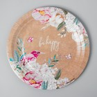 "A plate of Kraft ""Flowers"" single layer, 18 cm"