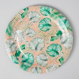 "A plate of Kraft ""Tropics"" single layer, 18 cm"