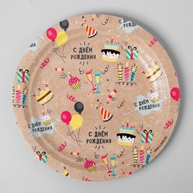 "Plate crafting ""happy birthday"" single layer, 18 cm"