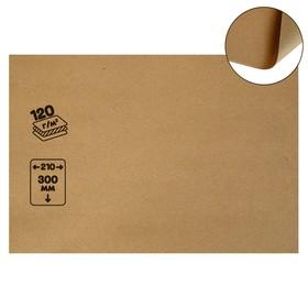 Крафт-бумага, 210 х 120 мм, 120 г/м², коричневая