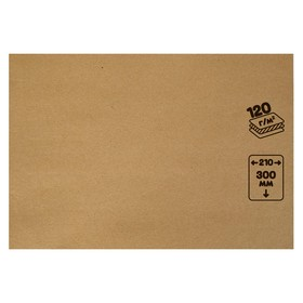 Крафт-бумага, 210 х 120 мм, 120 г/м², коричневая Ош