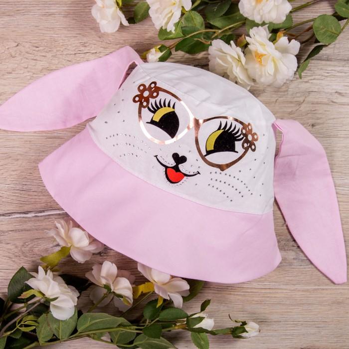 Панама для девочки, цвет розовый/белый, размер 47-50 (1,5-3 года)