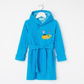 Халат для мальчика, цвет голубой/кит, рост 104 см