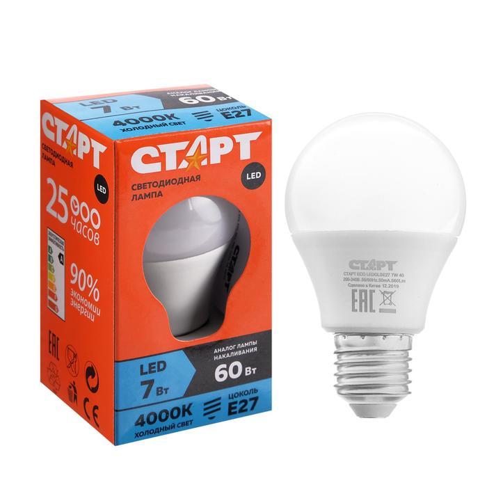 """Лампа светодиодная """"Старт"""", E27, 7 Вт, 4000 К, холодный свет - фото 390332068"""