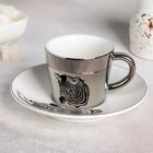 Кофейная пара «Зазеркалье. Зебра», чашка 90 мл, блюдце 13 см - фото 241426