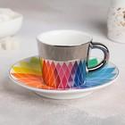 "Coffee steam ""through the looking glass. Rainbow"" Cup 90 ml, 8,5x6,5x5,5 cm, saucer 13 cm"
