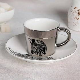 {{photo.Alt || photo.Description || 'Чайная пара «Зазеркалье. Зебра», чашка 200 мл, блюдце 17 см'}}