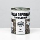 Каша перловая с говядиной ГОСТ ж/б, 340 г