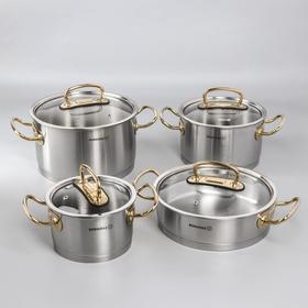 Набор посуды Korkmaz Pro line Gold, 4 предмета: кастрюля 2/4/6,3 л, жаровня 3,1 л