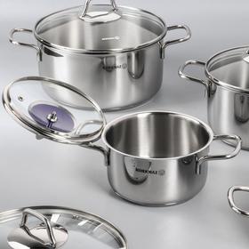 The Perla cookware set, 4 pieces: saucepan 1.8 l / 3.5 l / 5.5 l; brazier 3 years