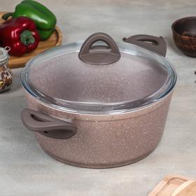 Кастрюля Wilma cappuccino granite 5,2 л, d=26 см