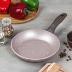 Сковорода Papilla Wilma cappuccino granite, d=20 см