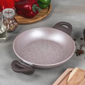 Сковорода Wilma cappuccino granite, d=20 см