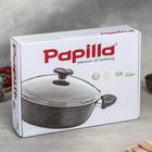 Кастрюля Papilla Wilma cool, 3 л, d=26 см - фото 745280
