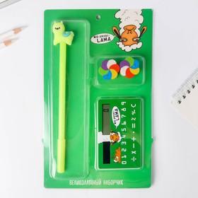 Набор канцелярский «Лама», 3 предмета: калькулятор, ручка, ластик 2 шт