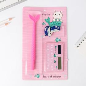 Набор канцелярский «Русалка», 3 предмета: калькулятор, ручка, ластик 2 шт