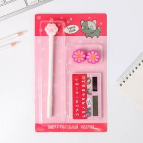 Набор канцелярский «Лапки», 3 предмета: калькулятор, ручка, ластик 2 шт