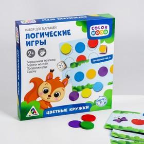 Логические игры «Цветные кружки»