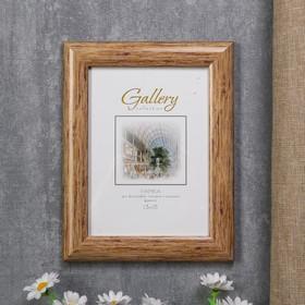 Gallery plastic photo frame 13x18 cm wood