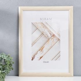 Gallery plastic photo frame 30x40 cm wood