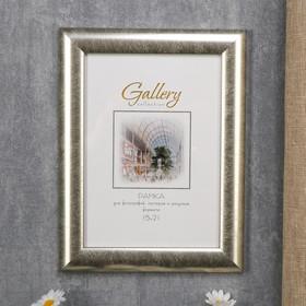 Gallery plastic photo frame 15x21 cm 221 silver