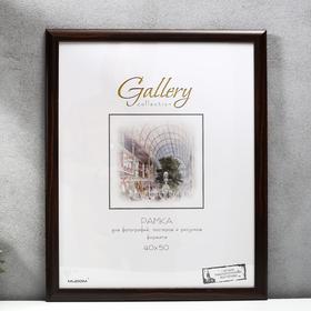 Gallery plastic photo frame 40x50 cm dark walnut