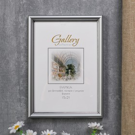 Gallery plastic photo frame 15x21 cm 421 silver
