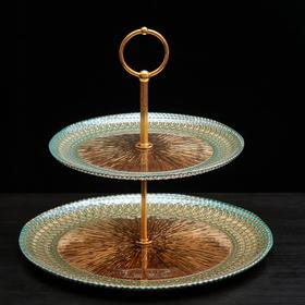 Блюдо 2-х ярусное «Морион», d=21/27 см, цвет голубой с золотом
