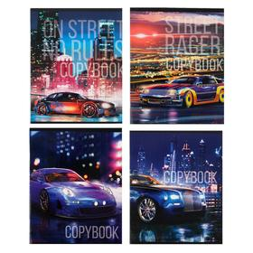 Notebook 48 sheets in the cage, Street racing, white block, cover coated paperboard, UV varnish, MIX