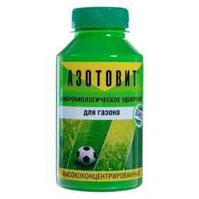 Удобрение Азотовит для газона, концентрированное, бутылка ПЭТ, 0,22 л