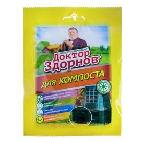 """Средство для компостирования """"Докторо Здорнов"""", 70 г"""