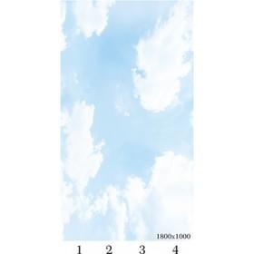 Панель потолочная PANDA Небо панно 4120 (упаковка 4 шт.), 1,8х1 м