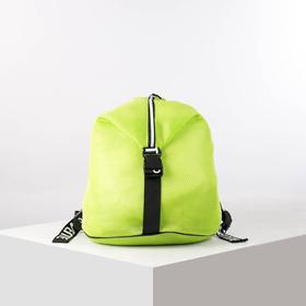 Мешок-рюкзак для обуви, цвет зелёный