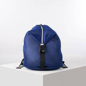 Мешок-рюкзак для обуви, цвет синий