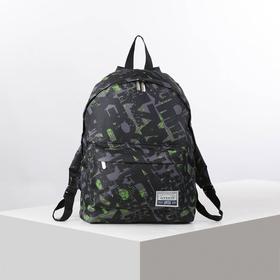 Рюкзак молодежный deVENTE 40*30*14 Letters, чёрн/сер/зел 7032061