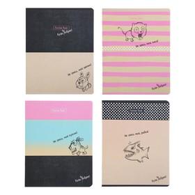 Тетрадь 48 листов в клетку, на скрепке «Будь добрее!», обложка мелованный картон, матовая ламинация, МИКС