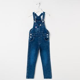 Полукомбинезон для девочек, цвет синий, рост 92 см