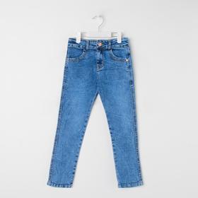 Джинсы для мальчиков, цвет синий, рост 98 см