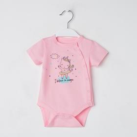 Боди детское, цвет розовый, рост 68 см (44)