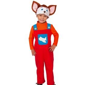 Карнавальный костюм «Малыш», полукомбинезон, шапочка, р. 28-30, рост 104-110 см