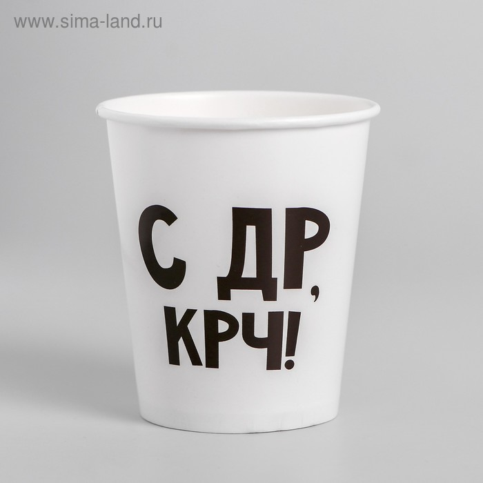 """Glass paper """"With other KRC!"""", 250 ml"""