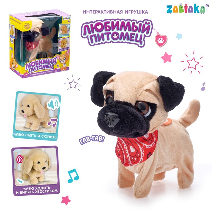 Интерактивная игрушка «Любимый питомец», щенок