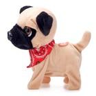 Интерактивная игрушка «Любимый питомец», щенок - фото 105809001