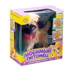 Интерактивная игрушка «Любимый питомец», щенок - фото 105809002