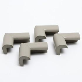 Набор накладок на углы, 4 шт., цвет серый