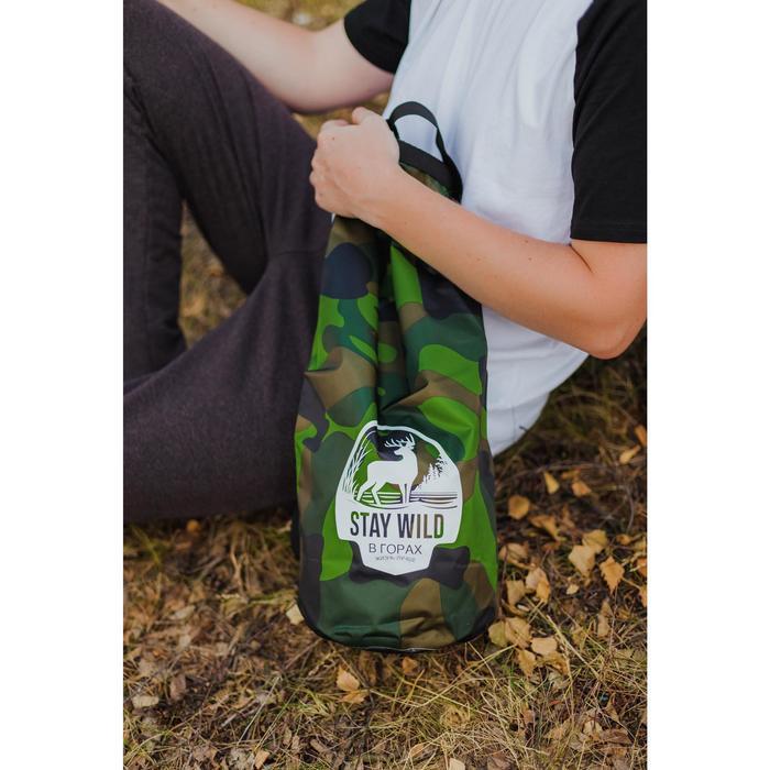 Водонепроницаемая сумка «Stay wild», 10 л - фото 491903