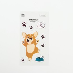 "Stickers on the phone ""Corgi"" 8 x 14 cm"