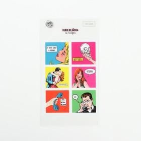 "Stickers on the phone ""Comics"" 8 x 14 cm"